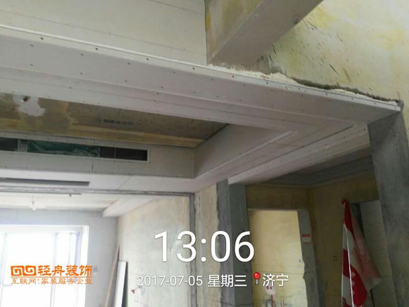 领秀庄园二期 木工吊顶施工