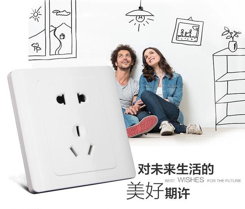 8叁系套餐开关插座由米卢国际免费升级为西蒙.jpg